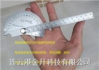 正品飞豹工具 精品量角器 角度尺 分度规 不锈钢角度规 角尺  万能角尺