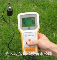 正品土壤温度记录仪TPJ-21|土壤环境监测仪 TPJ-21