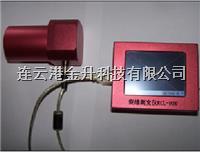 博特BoTe裂缝宽度检测仪RCL-930/裂缝观测仪专家