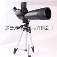 **APRESYS艾普瑞 单筒数码拍照望遠鏡 PoliProbe800HD