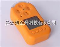 八环三合一气体检测仪BX80 可测一氧化碳 二氧化硫 硫化氢 BX80