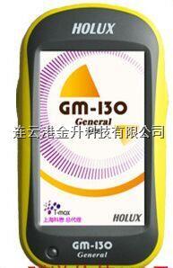 3寸中文全彩多功能户外运动型GPS GM130General GM130General