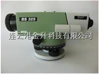 正品代理天津欧波TJOP DS-32S自动安平水准仪/激光水准仪 DS-32S