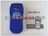 有线电视信号场强仪S9902|高精度双频道手持模拟信号测试仪 S9902