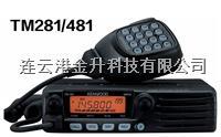 正品带验证日本建伍车载台TM281A/TM841A TM281A/TM841A