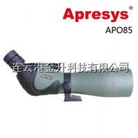 连云港APRESYS艾普瑞 单筒观鸟镜/wifi侦查望远镜 Apo85 Apo85