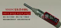 正品智能一体式数字回弹仪|混凝土强度值数显回弹仪代替机械混凝土回弹仪