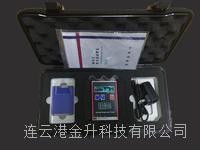 BOTE(易胜博)表面粗糙度仪RCL-110 3.7V锂电池粗糙度仪 RCL-110