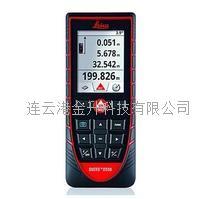 正品瑞士徕卡电力部门高精度激光测距仪D510|电力部门距离测量仪 D510