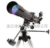 美国星特朗天文望远镜PowerSeeker 80EQ深空高倍高清夜视观星入门型 80EQ
