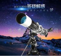 星特朗天文望远镜高清夜视观星 80DX 学生入门望远镜80EQ升级 80DX