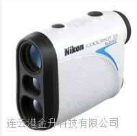NIKON尼康激光测距仪COOLSHOT 20手持测距望远镜500米