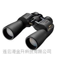 尼康 阅野SX16x50CF双筒望远镜高倍高清防水防雾 阅野SX16x50CF