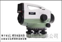 **欧波高精度数字自动安平水准仪DS101平值和高层值
