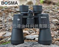 博冠7X50(323020)双筒望远镜高倍高清高清成像+大视野+酷设计+增透绿膜 博冠7X50(323020)