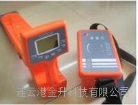 GXY-3000地下管线探测仪管线定位 深度测量 长距离的追踪