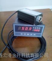 新品带4-20MA模拟信号的工业测温仪TW|3000°非接触红外测温仪 TW