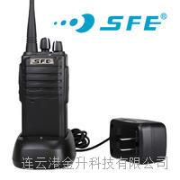 正品大功率顺风耳7W实标对讲机S880|2200毫安大电池 S880
