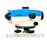 正品32倍自动安平水准仪X2 X2