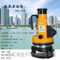 苏州佳杰激光垂准仪DZJ-300A/垂直仪/铅垂仪 DZJ-300A