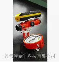 正品DQL- 16ZJC型激光定位测距经纬罗盘仪可以测量方位角 高差 距离 DQL-16ZJC