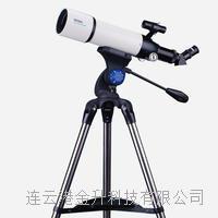 博冠天王系列天文望远镜 80500 102700 可变更赤道仪望远镜 80500 102700