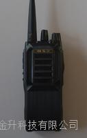 百顺达防磁12W大容量电池对讲机BSD-9600 通话距离8-10公里 BSD-9600