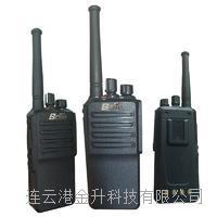 BOTE(易胜博)600AS专网数字对讲机