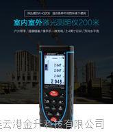 新款彩屏带拍照多功能200米激光测距仪SW-Q200/带延长条带电子水泡 SW-Q6 SW-Q9
