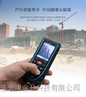 新款彩屏带拍照多功能200米激光测距仪SW-Q200/带延长条带电子水泡