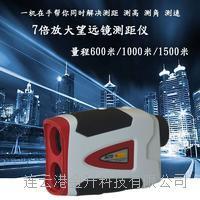 BOTE(博特)RG600测距测高测角测速多功能一体机/博特0.3米激光测距仪600米 RG-600   RG600 BG-600
