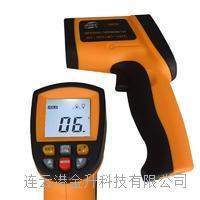 正品高精度手持红外测温仪GM700/-50-750℃大屏幕温度测量仪 GM700