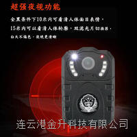 DSJ-Z10现场执法记录仪 1600万像素摄像 拍照 录音 DSJ-Z10