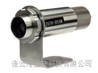 工业级在线红外测温仪JS70-DT5W 700度/可以连接电脑在线测温