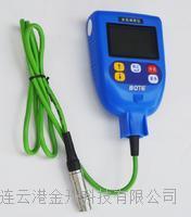 美国BOTE(易胜博)RCL-640分体式非磁性涂层测厚仪