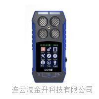 新款BOTE(易胜博)彩屏四合一气体易胜博注册BQ-4/防爆防水曲线显示可以连接电脑