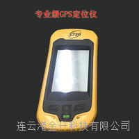 专业级GPS定位南方测绘S720 专业软件应用500万像素