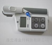 正品日本原装叶绿素检测仪SPAD 502PLUS/高精度日本进口叶绿素测量仪 SPAD 502PLUS
