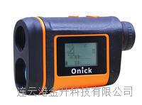 欧尼卡2000B多功能激光测距仪 0.2米精度测距2000米 2000B