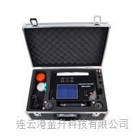 CCZ1000直读式粉尘浓度测量仪 带煤安证防爆证
