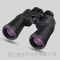 Nikon尼康望远镜阅野ACULON A211 10×50高倍双筒  A211 10×50