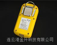 矿用本安型五合一气体检测仪CD5带煤安证防爆证5种气体可以任意组合