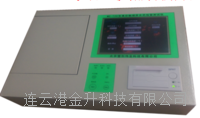 **MC-TC05触摸屏农药残留速测仪带GPS定位智能语音功能农药残留易胜博注册 MC-TC05