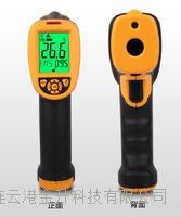 AS892短波红外测温仪工业高温 200℃~2200℃ AS892