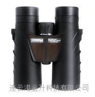 德国原装进口视得乐双筒望远镜2308 望远镜高倍高清旅行家10x42 2308旅行家10x42