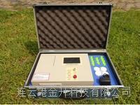 正品智能彩色触摸屏土壤养分温湿度检测仪TRF-4B TRF-4C