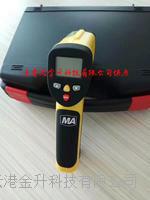 矿用本安型防爆 红外测温仪CWH850/手持红外线测温仪带煤安证防爆证