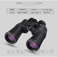 Nikon尼康 双筒望远镜 ACULON  A211 10-22X50  10-22X50