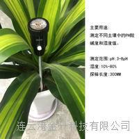 BOTE(博特)土壤酸碱度/湿度水分专用测定仪BT-06