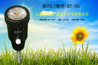 BOTE(易胜博)土壤酸碱度/湿度水分专用测定仪BT-06
